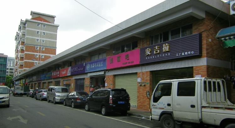 东莞市农村(社区)集体资产管理网_梅林村莞长路边商铺图片